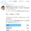 暗号通貨ミートアップin大阪 開催決定(☝︎ ՞ਊ ՞)☝︎