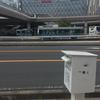 水戸駅南口の白ポスト【水戸の白ポスト9/9】