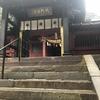 青森県・弘前市の最強パワースポット!「岩木山神社」!岩木山のふもとにあり、あらゆる運気アップが期待!~他の神社にはない神聖な空気が凄すぎた!~