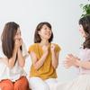 【質問箱】マウンティング女子には「無関心」対応より○○が特効薬