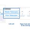 【AdSense】リンクユニットのデザイン変更(サポートページも更新)