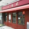 <京都を調べてみました①>今出川通のパン屋を数えてみる。