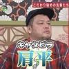 Sheep 〜song of teenage free study〜