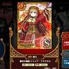 No.641 豪炎の魔術 シャイア・フラクタル