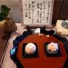 今週(2/28〜3/5)の季節の和菓子
