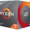 Ryzen7 3700Xを買うならどこがお得か調べてみた