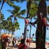 ハワイに恋して2 #1 秋元才加が知りたい初めてのハワイ
