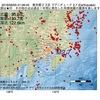 2016年09月05日 21時06分 東京都23区でM2.7の地震