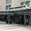 フィンランド ヘルシンキで泊まるなら ホテル スカンディック シモンケンタがおすすめ