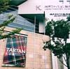 タータン展の感想と、神戸ファッションプラザの寂れっぷり