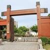 2018年6月30日(土) お城と金魚の町 奈良県大和郡山の旅