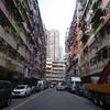 カラフルマンションin香港  紫・橙・黄・緑・ピンク・・・