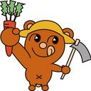 野菜作り応援ブログ!