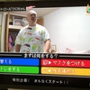 衝撃!リモートコントロールクロちゃんがテレビ放送の可能性を広げた1時間。
