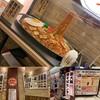 【ニッセイ新大阪ビル2F】新大阪 焼きそばセンター:経営者の思い入れを感じる焼きそば