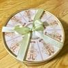 SABON(サボン)のスクラブ!職場の女性や彼女へのプレゼント・ギフトに最適!