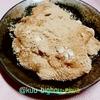 report29:【ダイエット効果】男女必見!腸の働きを良くするきな粉と腹持ちが良い餅は最強コンビ!!【母乳促進】
