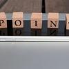 総合ポイントの計算方法って?:戦国ixa