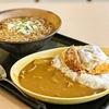 ゆで太郎 カレーかつ丼セット 790円(税込)
