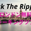 Jack the Ripper/切り裂きジャック ツアー ロンドンで無料ウォーキングツアー