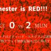 【試合レビュー】Manchester is Red!! ダービーに勝利しオーレ指揮下でのエティハド連勝記録を3に伸ばす