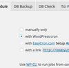 WordPress - BackWPupで自動バックアップ