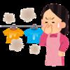 洗濯物が臭い!原因と対処~部屋干ししなくても快適に干せる方法~