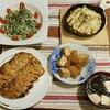 2016/12/01の夕食