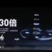 【速報】Xiaomi Redmi K30 Pro 5G/Zoom 発表 ポップアップカメラを搭載したハイエンドコスパモンスター、再来。
