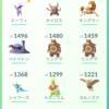 再燃。Pokémon GO。