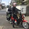 クロスカブで四国1周ぶらり旅 ~ 準備編 part 2~