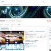 """ありがとうYouTubeチャンネル""""2,000万再生"""""""