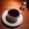 東中野コーヒーバーGALLAGE。オーセンティックバーの雰囲気で上質なコーヒーが飲めます