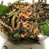 お野菜レシピ本:大根ご飯:味覚は言語より強し