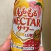 サッポロ ももももネクターサワー 黄金桃と白桃 飲んでみました。
