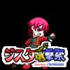 ジスタ電撃祭2018 詳細情報&エントリーサイト