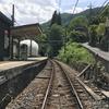 ここが東京?都内一の秘境駅と言われる白丸駅と奥多摩周辺の絶景を日帰りで楽しむ
