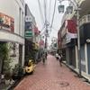 朝のうら寂しい高円寺を散歩し、「吉酪」でモーニング