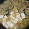 たらの味噌鍋