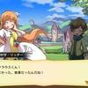 【メルクストーリア】 エノ村 第3話 出発 シナリオ