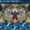 世界樹の迷宮X 貴き深淵の令嬢