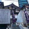 わたしと神社2018 その5