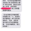 台湾でTOIECを受けてみた。