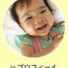 心臓移植に向けて渡米することが決まった大林夏奈ちゃん