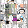【漫画】絵描き活動の経緯【きっかけは任天堂のMiiverse】