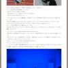 BSフジ『ESPRIT JAPON』時代の先端を走り続ける演出振付家MIKIKOのルーツ (2015.01.31)