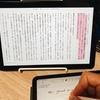 家族共用のKindle端末として「Kindle Fire HD 10」を購入しました