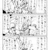 妊婦☆食占い