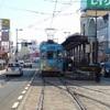 熊本市電があわや逆走