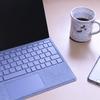 在宅ワークをしたい30代主婦が【Surface Pro 7】を選んだ理由